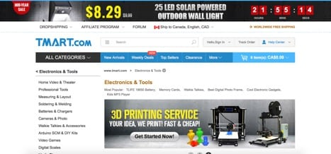 8 Cheap Electronic Sites Like Tigerdirect